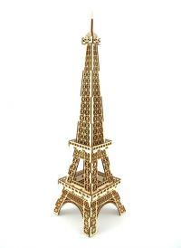Eifflov stolp